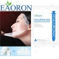 Mặt nạ trắng da Eaoron Hyaluronic Acid Collagen Hydrating Face Mask