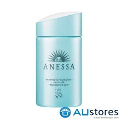 Sữa chống nắng dịu nhẹ cho da nhạy cảm và trẻ em Anessa Essence UV Sunscreen Mild Milk 60ml