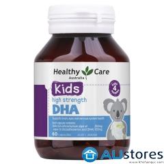 Viên uống bổ sung DHA Healthy Care Kids High Strength cho trẻ từ 4 tháng tuổi